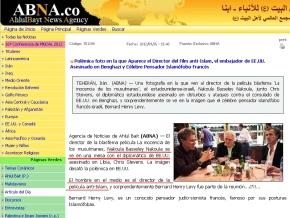 Captura de página de la web de ABNA